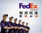 从相城区怎么寄快递到美国英国日本韩国?苏州国际快递公司来帮您