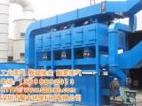深圳环保工程公司,塑料拉丝厂废气处理,宝安西乡废气治理