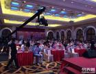 广州婚庆策划 商业晚会策划 开业典礼 百日宴