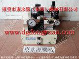 SL-1冲床油泵 及 模垫缓冲