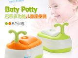 世纪宝贝正品babyhood儿童多功能座便器宝宝马桶婴儿坐便器