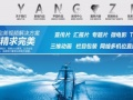 课件录制特效包装剪辑MV潍坊企业宣传片策划拍摄制作