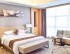 虎门金银岛国际酒店