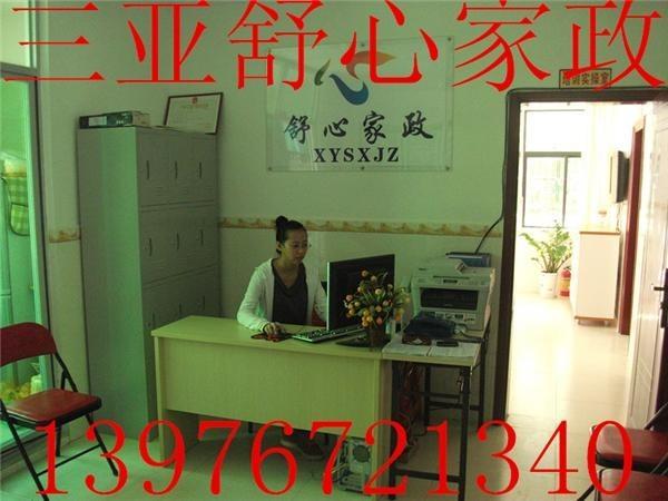4cadaefcc71d95c8d54e55a04fe4faf0.jpg