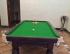 台球桌多少钱 重庆台球桌价格 台球桌厂家出售