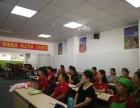 深圳高端家政服务名流家政连锁