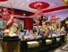 皇家5号海鲜自助餐厅加盟费需要多少钱 总部在哪里