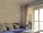 《燕郊二手房》纳丹堡精装正规一居自改两居免税房接受贷款