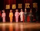 北京良乡英语培训学校爱美语英语教育