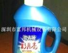 安徽洗洁精生产设备适合家庭办厂的洗衣液生产设备