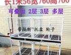 1.56米猫狗通用笼