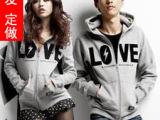 最新款班服定做韩版加厚潮流LOVE情侣卫衣男装女装外套衣服