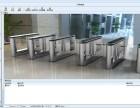 石家庄游乐场门票管理系统,旅游景区电子票务系统