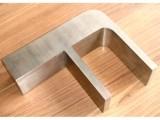 天津塘沽钛金字不锈钢字发光字制作形象墙字亚克力字安装