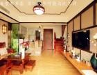 原山海度假公寓酒店