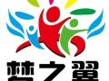 双语国学幼儿园 全托寄宿幼儿园 周末托管 外教英文 全脑开发