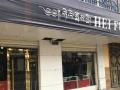 红原 红原中心位置 服饰鞋包 商业街卖场