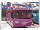 黄岛到昆山的客车15589842535汽车哪里有车票价多少?
