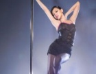 瑜伽,爵士舞,酒吧领舞,钢管舞,现代舞零基础包教会