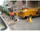 锡山管道疏通管道清洗化粪池清洗管道检测