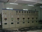 广州番禺区废旧配电柜回收,二手配电柜回收公司