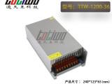 通天王DC1200W36V33.33A大功率开关电源