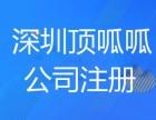 深圳公司申请一般纳税人的好处有哪些?