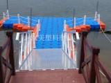 塑料浮筒码头浮动平台海上浮桥水上游泳池游船码头水上平台