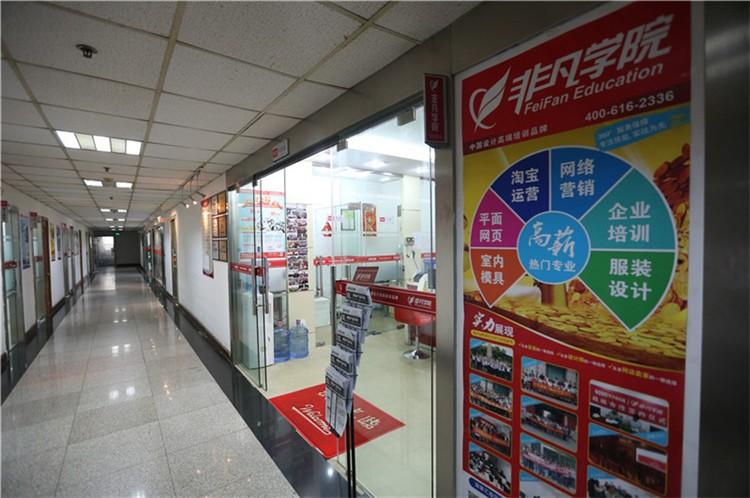上海平面广告设计培训学校,行业名师带你上车!