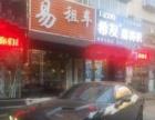 锦州易租车、特价16年帕萨特、天籁298元