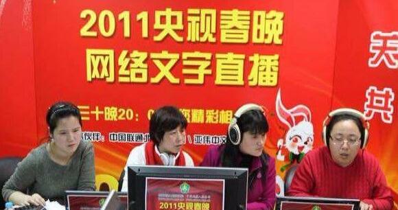 南京速记公司20人团队随时待命会议速记录音速记峰会