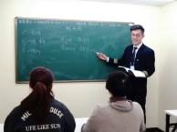 松江学习韩语的地点,就在你身边