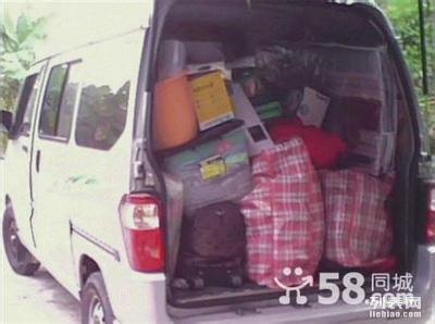 重庆江北区黄泥磅-华新街-江北城-小货车拉货 搬家价格便宜