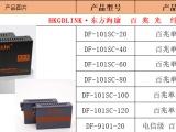 深圳光纤跳线批发生产光纤盒光纤收发器工厂供应
