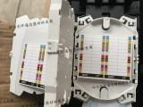 绵阳长期回收库存积压光缆接头盒