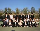 北京昌平职业技术培训学校好吗