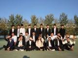 北京昌平职业技术培训学校