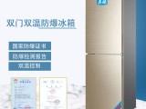 防爆冰箱,实验室专用防爆冰箱