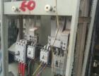 保山变压器废电缆回收厂家