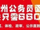 2018年祁阳县事业单位面试培训课程表安排