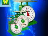 【批发供应】优质仁和托盘秤 平台弹簧秤 厨房秤 仁和机械弹簧秤