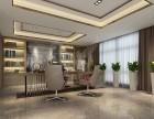 办公室装修怎么能绿色环保