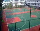 硅PU球场 硅PU篮球场材料施工专业的施工团队