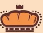 上海面包加盟