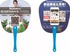 广州广告扇订做厂家,广州铆钉广告扇定做,广州中柄广告扇订做