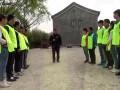北京拓展意志训练