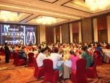 深圳长期主持人景区商务商业培训会团购会车类会议签约主持人