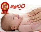 初禾专业母婴护理因为专业所以值得信赖区域加盟