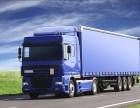 徐州物流货运至全国各地,回程车运输价格优惠