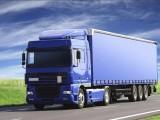 毕节物流公司货运全国,设备运输,